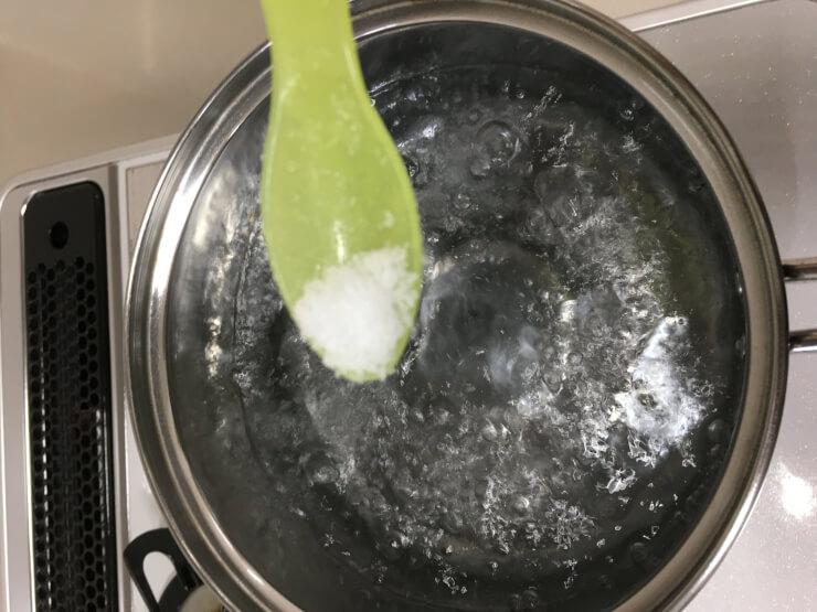 塩をひとつまみ